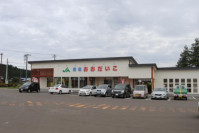 michinoekitakanosu02