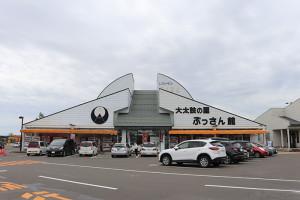 michinoekitakanosu03