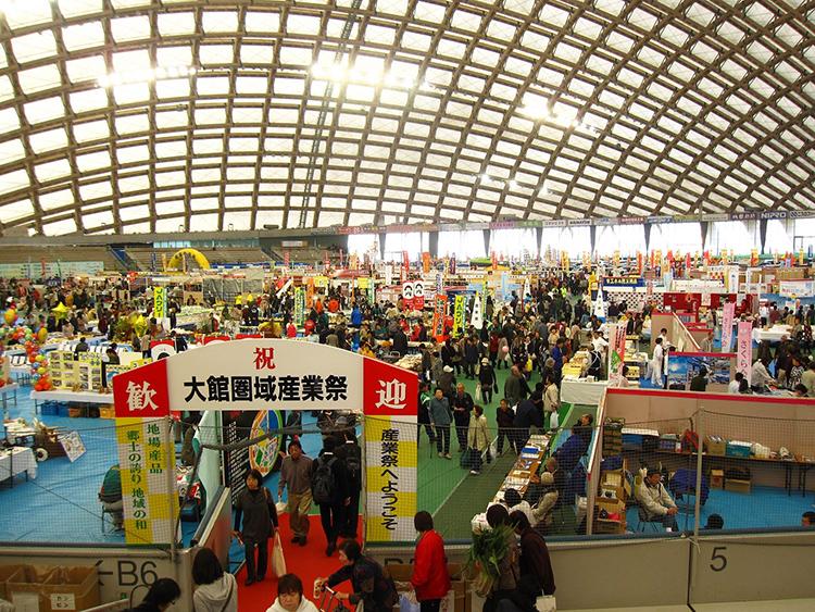 【10月】大館圏域産業祭